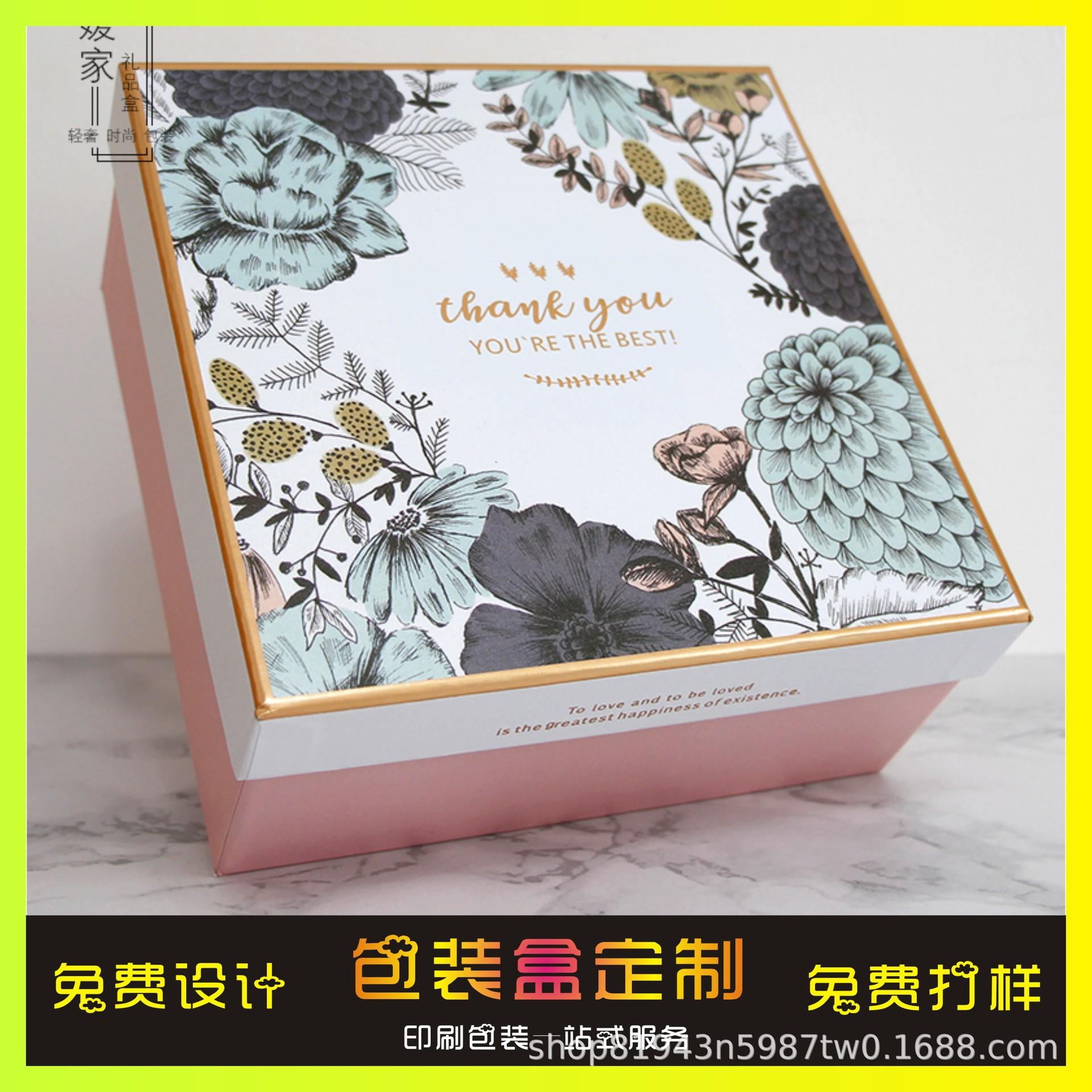 爆款 磨砂 气垫CC霜盒子 替换装折盒 BB霜包装盒 面膜包装盒