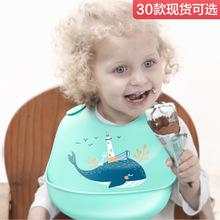 硅?#27827;?#20799;宝宝吃饭围兜立体防水超软食饭兜儿童小孩大号口水兜免洗