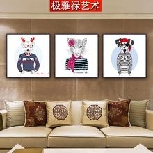 北歐創意現代個性可愛萌寵狗狗客廳兒童房裝飾畫畫芯廠家直銷