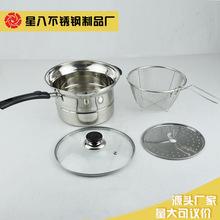 不锈钢面条锅 煤气电磁炉通用 加厚煮面油炸多用料理蒸锅单柄奶锅