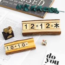 木制2019年桌面台历创意木质办公桌万年历简约积木单向迷你小日历