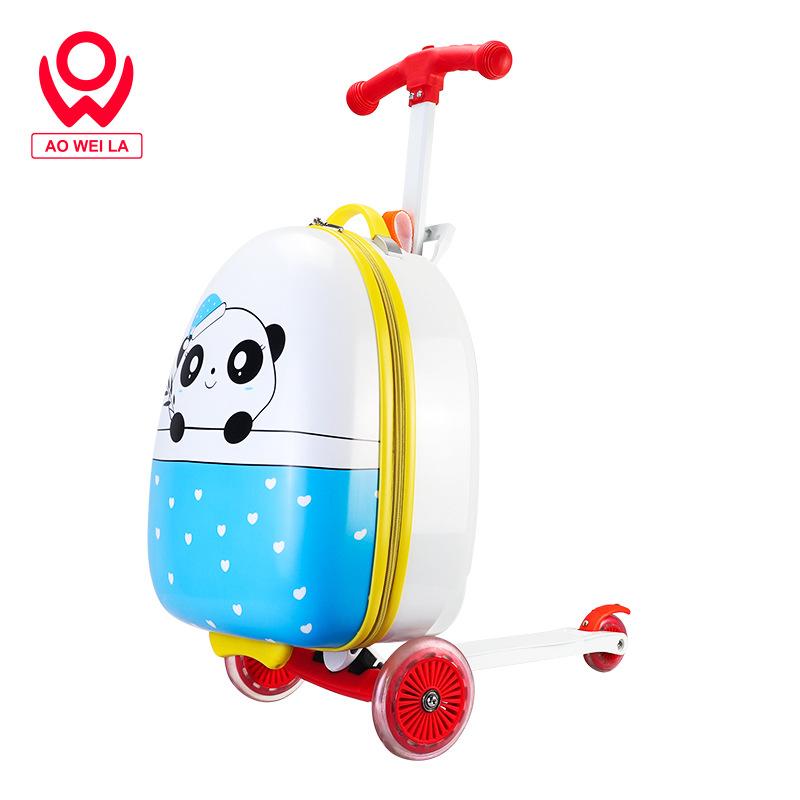 Aoweila/16寸拉杆箱定制卡通可爱宝宝行李箱登机箱儿童滑板旅行箱