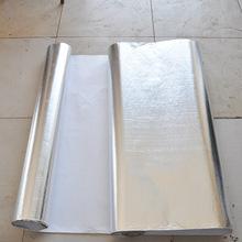 厂家直供 不干胶铝箔布、带胶铝箔布、自粘铝箔布、玻纤布胶带