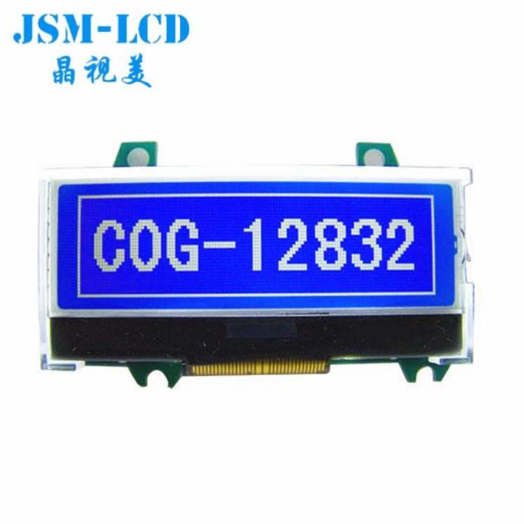 厂家供应12832液晶屏 COG12832点阵屏 STN蓝底白字 可定制