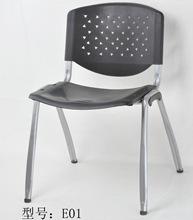 廠家直銷E01塑鋼椅課桌椅餐椅會議會客椅學生椅四腳椅塑膠板凳