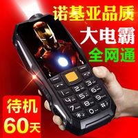 Военные три обороны электрические тиранов недорогой мобильной связи Unicom полный Netcom 4G пожилой мобильный телефон оптом 13800 мАч
