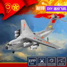 无人机遥控飞机战斗运输机航模固定翼滑翔机儿童玩具学生?#24179;?#27169;型