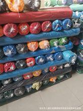 滌塔夫布料銀膠布專賣 染色涂銀滌綸布雨傘布寬幅 庫存現貨可定做