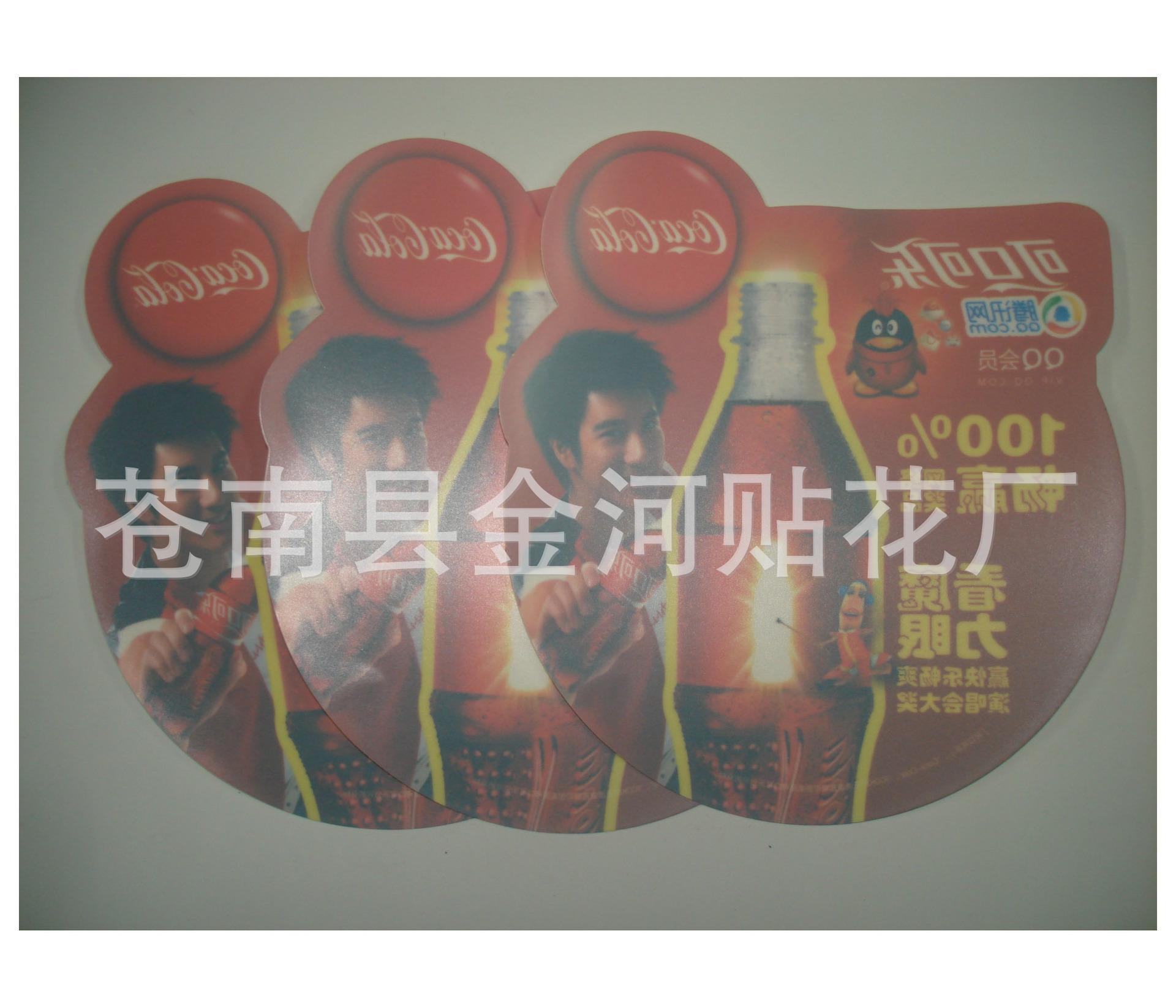 厂家定制批发无胶高粘透明乳白材质静电膜广告贴,标识贴