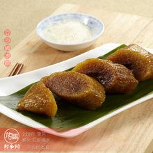 新鮮農家手工豆沙粽廣東特產真空包裝甜粽子堿水粽220克/2只真空