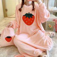 新SS草莓布袋睡衣女士家居服法蘭絨加絨加厚卡通睡裙可外穿保暖冬
