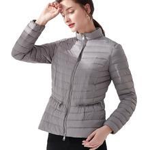 跨境秋冬季新短款羽绒服女轻薄款 韩版立领修身气质收腰外套