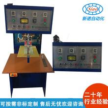 佛山新諾高周波柔線壓痕折盒機 全自動膠盒片材高周波圓筒機