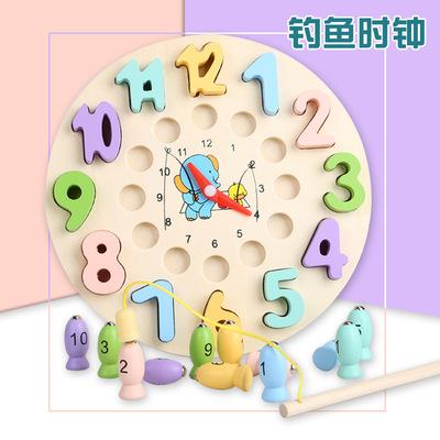 新款早教训练手眼协调能力拼图多功能双杆钓鱼时钟儿童益智玩具