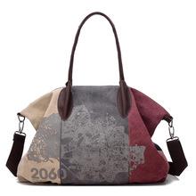 女包新款復古拼接撞色帆布包單肩時尚涂鴉印花女包韓版斜挎手提包