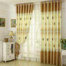 北欧风透光窗帘成品公主风简约现代卧室客厅遮阳布简易出租房纱帘