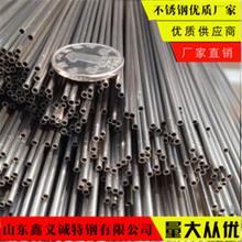 直销202不锈钢装饰管不锈钢镜面管不锈钢毛细管厂家