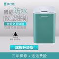 充电智能感应垃圾桶家用厨房卫生间防水纳仕达创意收纳桶厂家批发