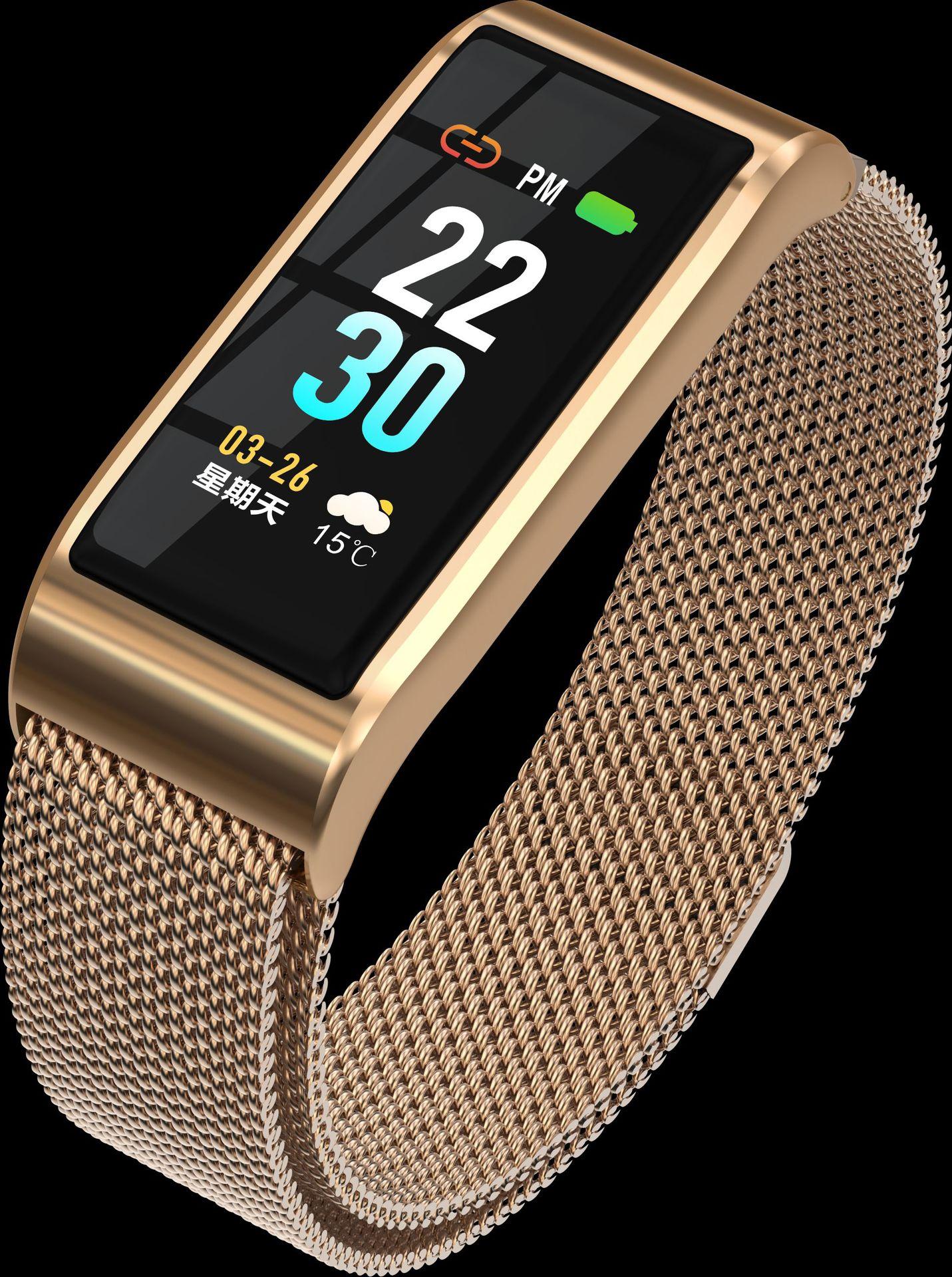 icoco B45 Color  Heart Rate Blood Pressure  Smart Bracelet