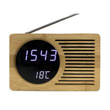 新款竹子LED时钟FM收音机电子闹钟温度显示跨境分销2602