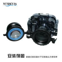 NiteScuba奈特潛水微距鏡頭轉接環翻轉蓋M67螺口翻轉支架快卸環扣