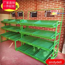 水果货架展示架超市三层四层水果蔬菜店货架便利店果蔬架子