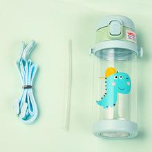 迪乐贝尔大口径无异味儿童水杯带吸管 定制oem母婴用品儿童水杯