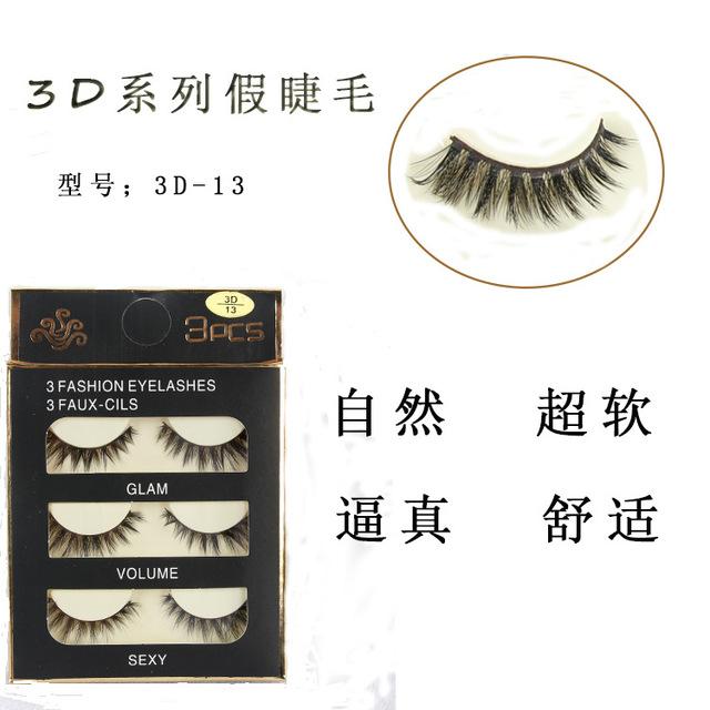 3D-13   新款热销3D纤长凌乱假睫毛