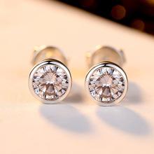 单钻包镶耳钉 镀18k铂金白金真金莫桑石女克拉网红耳环仿真钻石