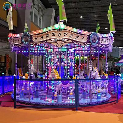 室内亲子互动游乐设备 儿童豪华转马价格 中小型游乐设备厂家