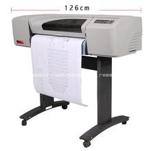 惠普hp500 A1 A0大幅面黑白单色 CAD工程图纸绘图仪打印机批发