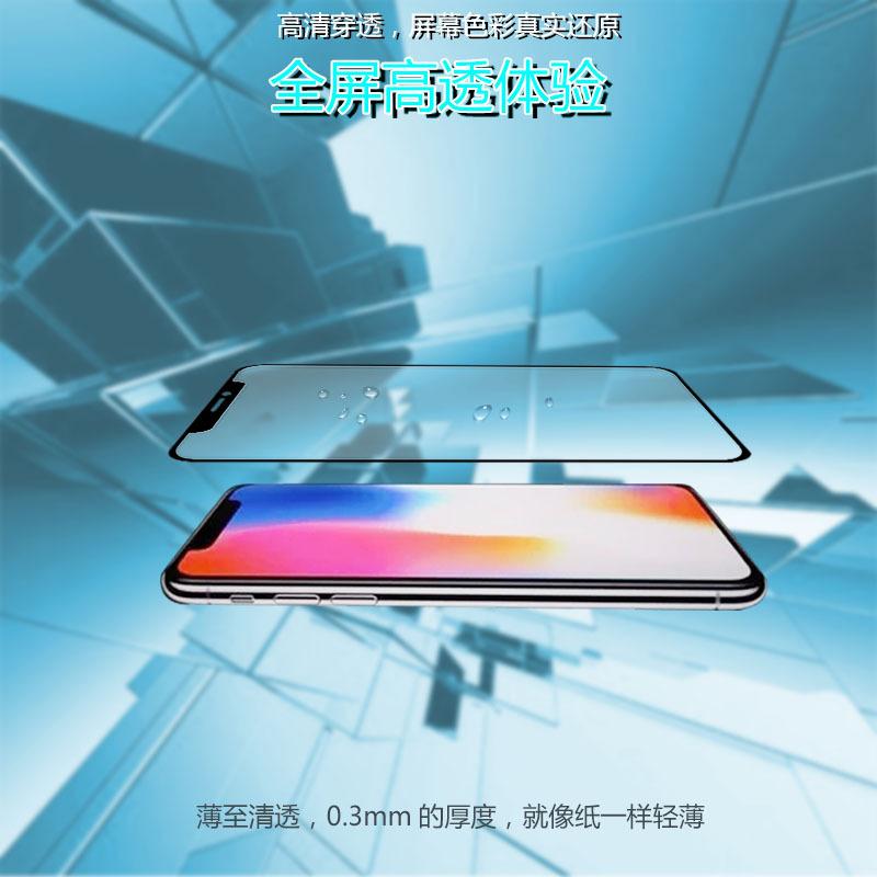 适用OPPO F7 Youth 全屏丝印手机钢化膜二强防爆定制玻璃厂家直销