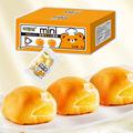 财富星迷你南瓜小面包1000g 厂家直销零食面包蛋糕早餐代发