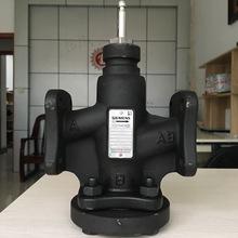 SIEMENS西門子VVF53.25-8 法蘭連接二通閥調節閥門水管溫控閥dn25