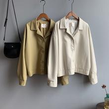 橘芷2019秋冬新款纯色pu皮衣外套百搭宽松短款长袖西装领女款外套