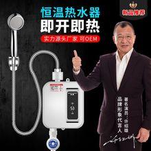可授权二类团购即热式恒温热水器速热淋浴洗澡机恒温小型电厨宝