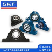 SKF 法兰型轴承座单元 FY 35 TF  授权专卖店