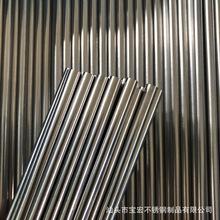 304不锈钢毛细管 201不锈钢管 2 3 4 5 6 7 8 9 10 12 12.7mm切割