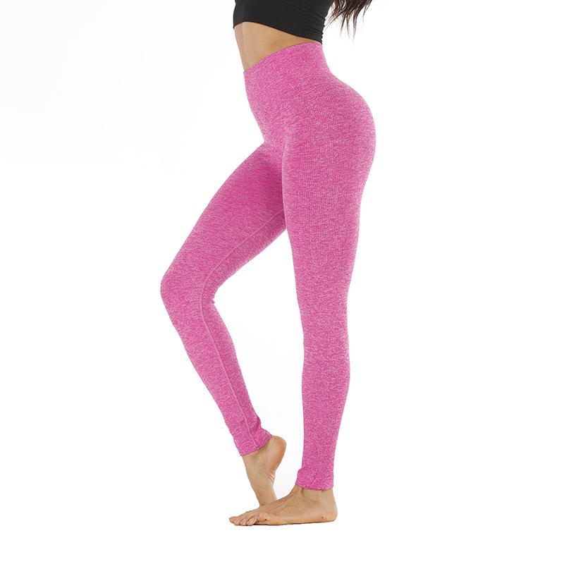 stripes solid color slim fitness seamless breathable yoga sports pants  NSLX9691