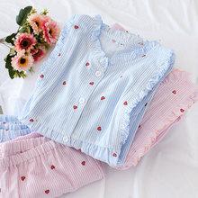 Quần áo cotton tháng mới cho con bú cho con bú Quần áo cho con bú mùa xuân và mùa hè cotton hai lớp phục vụ nhà cho bà bầu Bộ đồ mặt trăng