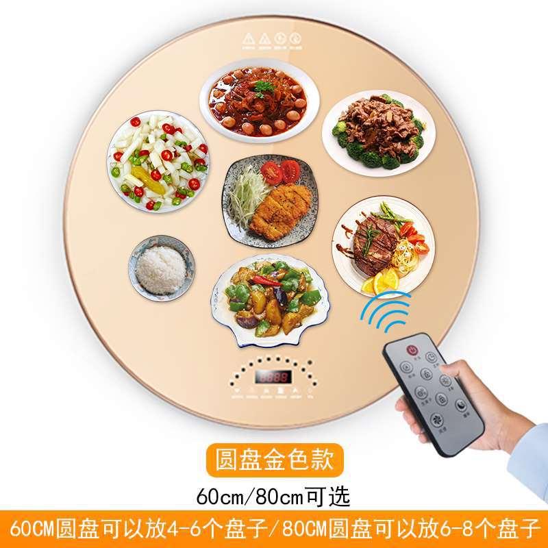 飯菜保溫板智能家用保易達新款快餐電暖寶年貨恒溫方形加熱暖菜板