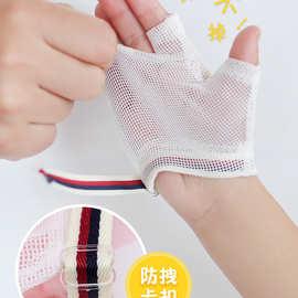 婴儿防吃手神器大拇指戒吃手套宝宝防吸手指儿童白矫正器防拽薄款