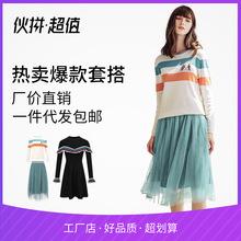 毛衣半身裙套裝2019秋冬新款女裝卡通條紋套頭針織打底衫79122