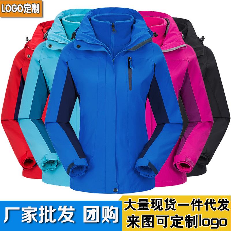 厂家批发现货冲锋衣男三合一两件套女户外登山服校服外套定制logo