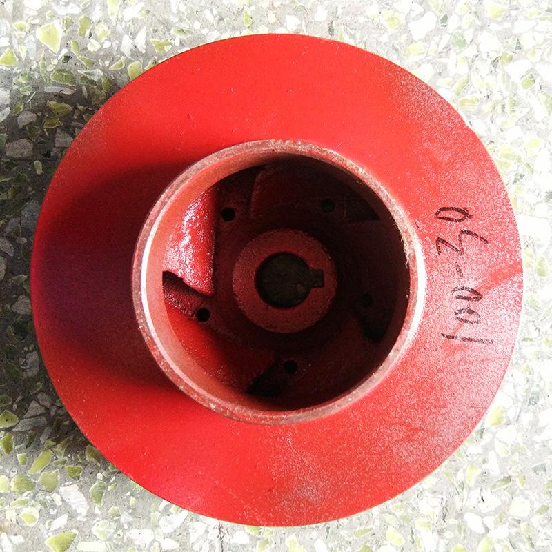 广一泵配件广东水泵叶轮批发GD1252010032泵铁水叶泵叶轮厂家批发