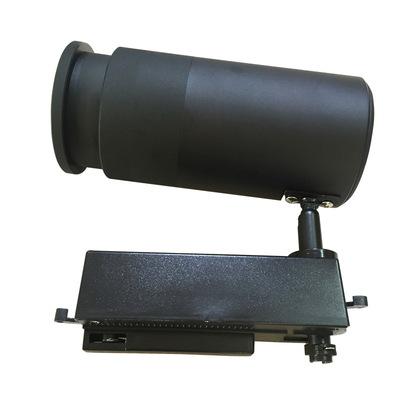 新款15W25W35W调焦轨道灯套件 LED导轨灯外壳 变焦灯具射灯外壳