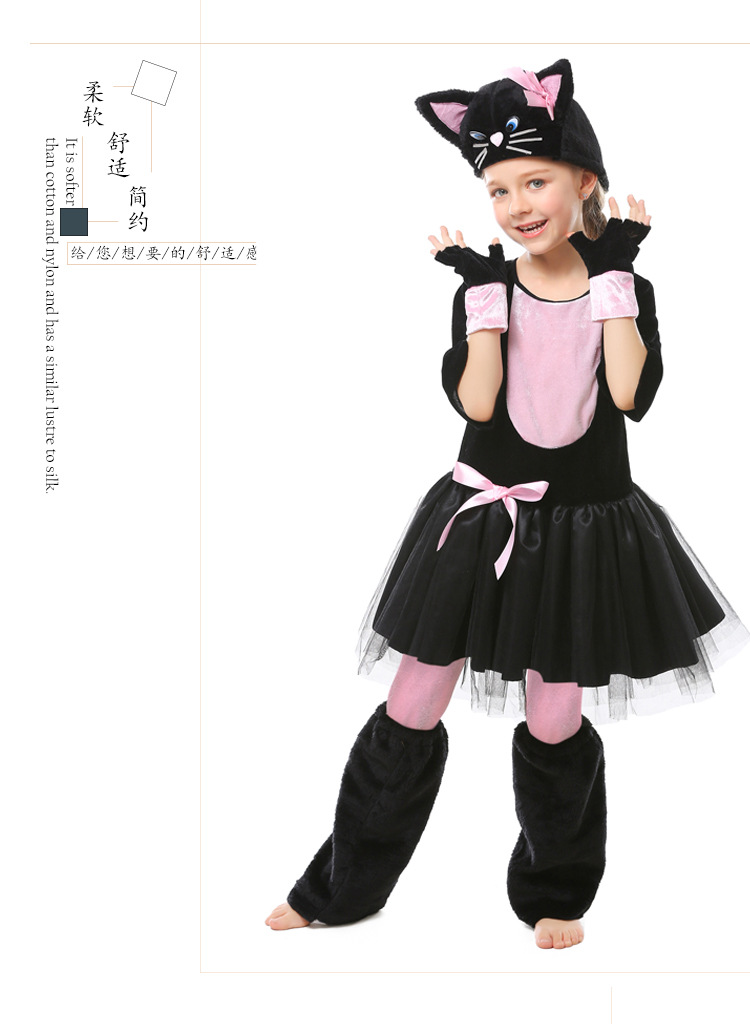 Halloween cosplay black cat pink bow children's wear NHFE153964