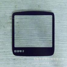 定做加硬pvc塑料有機玻璃pmma鏡片 生產廠家印刷面板壓克力鏡片