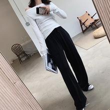 韩版大王2019早秋新款柔软亲肤显瘦裤子女大长腿黑色潮款阔腿裤