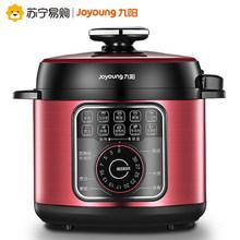 适用九阳Y-50C85智能家用高压饭煲5L多功能电压力锅4-6人